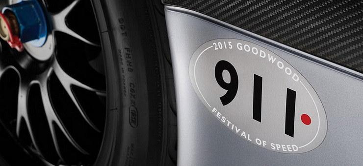 终极杀器 保时捷911 GT1 EVO