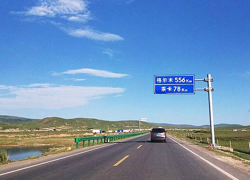 新西行漫记之环青海湖 穿越柴达木