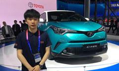 2018北京车展-短评重点车 丰田C-HR