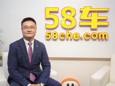 2017广州车展 访斯巴鲁市场部课长陈建科