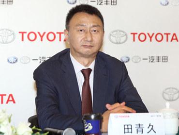 2017广州车展 访一汽丰田销售总经理田青久